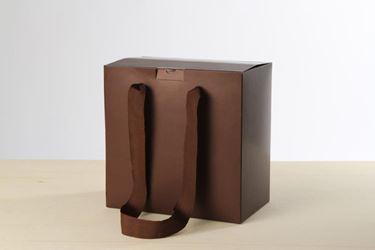 Picture of Box FULL marrone scuro 11x21x14h steso