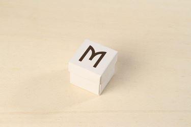 Immagine di Cubo Box 13x13x8 NEUTRO bianco esterno steso